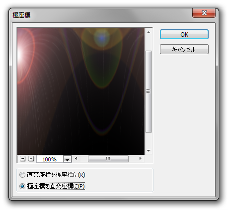 lens-flare-140607psd3