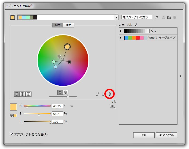 recolor-140707-3ai