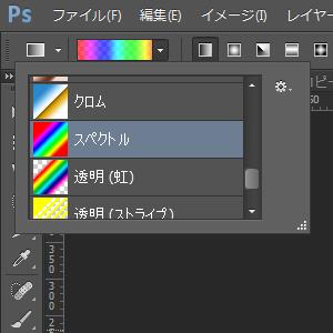 color-wheel150106psd3