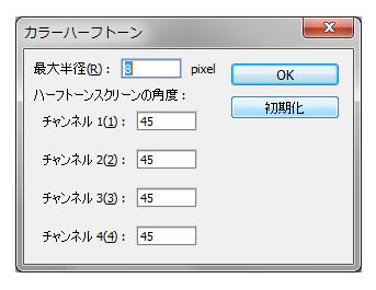 half-tone150123psd2