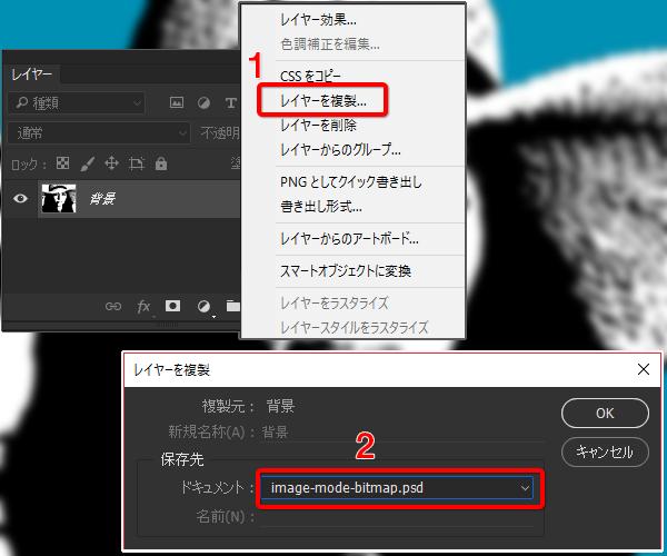 ポップアート加工手順13