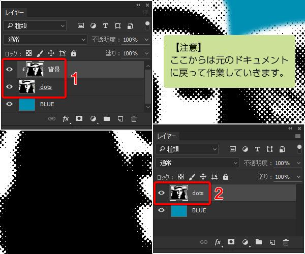 ポップアート加工手順14