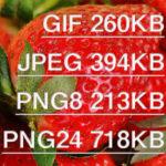 GIF, JPEG, PNGの違いを理解して軽くてきれいな画像を作ろう
